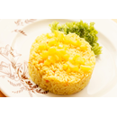 148.Pineapple Rice